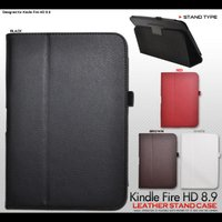 Kindle Fire HD 8.9 ケース レザースタンドケース カバー Amazon アマゾン ...