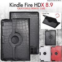 Kindle Fire HDX 8.9 ケース レザースタンドケース カバー Amazon アマゾン...