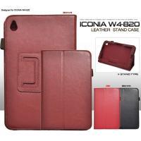 Iconia W4-820 ケース レザースタンドケース カバー アイコニア エイサー タブレットケ...
