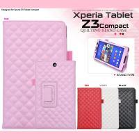 Xperia Z3 Tablet Compact ケース キルティングレザーケース カバー エクスペ...