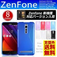 ASUS ZenFone2/ZenFone2 Laser/ZenFone Max/ZenFone G...