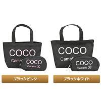 COCO camellia ココカメリア ミニトート&ポーチSET LUNA-22-CC-M22 レディース バック 鞄 カバン 女性 ブランド