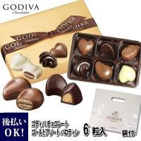 ゴディバ チョコレート GODIVA ゴールドバロティン 6粒 #FG72813 ゴディバ専用 袋付き ギフト プレゼント ホワイトデー 2020
