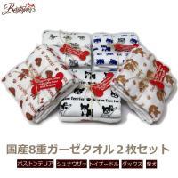MADE IN JAPAN !! 日本のやさしいガーゼ織り  国産の100%コットンのガーゼを8枚重...