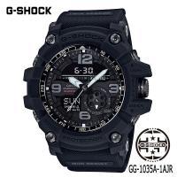 G-SHOCKのブランドカラーであるブラックをベースカラーに採用。新技術を用い、徹底的に「黒」にこだ...