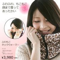 YS-seller:bb7306-00