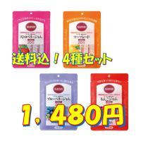 【砂糖不使用!・送料込!】マービー低カロリー ジャムスティック 4 種セット!