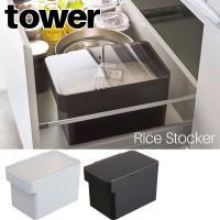 使い易く、どんなシーンにも合わせやすい「tower」キッチンシリーズ  システムキッチンの引き出しに...