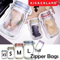 【送料無料!メール便限定】Kikkerland キッカーランド ジッパーバッグ 選べる3サイズ ジップバッグ 保存袋 保存バッグ 小分け袋 収納袋 食品保存 小物入れ