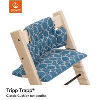 トリップ トラップ クラシック クッション   tambourine Tripp Trapp・Stokke