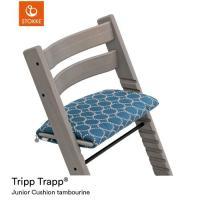 トリップ トラップ ジュニアクッション   tambourine Tripp Trapp・Stokke