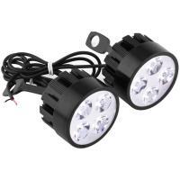 LEDバイク補助灯 フォグランプ 2タイプ選択可ステー 配線付き ミラー ブラケット ヘッドライト 16W 3000Lm 6000K 2個セット 汎用 送料無料