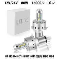 コンパクトなタイプで発光抜群!とても明るい!  放熱性能に優れ、3面発光設計、省エネ・長寿命・無音/...
