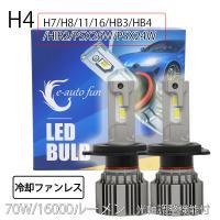 LED ヘッドライト Mini3 フォグランプ ポンつけH4 HiLo切替 60W 12000Lm 6000K PhillipsZESIIチップ採用 2本セット