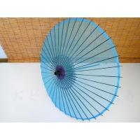 1尺5寸。 継柄の絹傘です。 材質 絹。 直径 約85cm。  長さ 約88cm 。 重さ 約290...