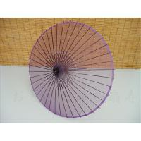 絹傘です。 長さ約83cm。 開いた直径 約 85cm。 継ぎ柄なので携帯にも便利です。 二万円以上...