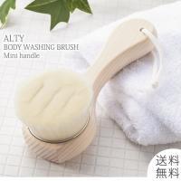 『素肌が喜ぶ全身美容ブラシ』 繊細毛を約48万本使用した洗顔ブラシ。ブラシの毛には雑菌が繁殖しにくい...