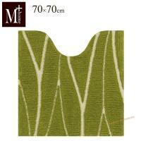 トイレマット 大判 M+home ハーニング 約70×70cm グリーン
