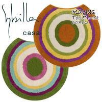 【在庫限り】 人気ブランド・シビラのトイレマット。 円の形をした、あまり見かけないデザインが魅力的。...