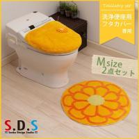 トイレがお花畑に大変身! 大人可愛いお花モチーフが人気のトイレタリー2点セットです。  【セット内容...