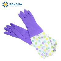 あったかラバー手袋  ---サイズ------- 全長(約)48cm 甲回り(外寸)(約)22cm ...