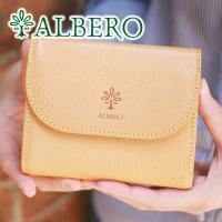 ALBERO アルベロ NATURE ナチュレ 小銭入れ付き二つ折り財布 5345