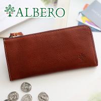 ALBERO アルベロ BERRETTA ベレッタ 小銭入れ付き L字ファスナー(L型) 開閉式 薄型 長財布 5501