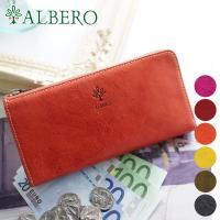 ALBERO アルベロ PIERROT ピエロ 小銭入れ付き長財布(L字ファスナー式) 6300