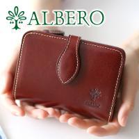 ALBERO アルベロ OLD MADRAS オールドマドラス 小銭入れ付き二つ折り財布 6511