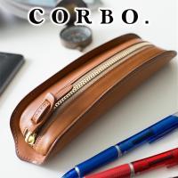 CORBO. コルボ -SLATE- スレート シリーズ ペンケース 8LC-9375