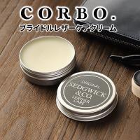 対応商品 CORBO. コルボの Bridle Leatherシリーズ   ご使用方法 1 財布 小...