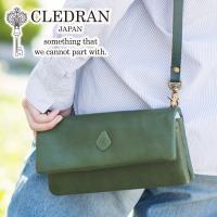 CLEDRAN クレドラン ECRA エクラ 2WAY ポシェット CR-CL2456