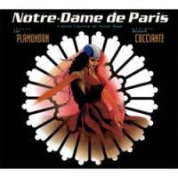 (ミュージカルOST) / NOTRE-DAME DE PARIS (ノートルダム・ド・パリ) OR...