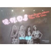ANDS / [ プロモ用CD ] タンタダン [ ANDS ] ※パッケージに若干傷みがあります ...