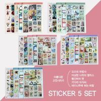 [韓国雑貨] 大人のための童話から飛び出した 水彩画の綺麗なステッカーセット(20枚セット)[輸入雑...