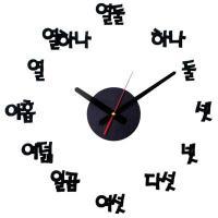 [ 韓国雑貨 ] 文字盤がハングルな ちょっと見たことない壁掛け時計 [ かわいい ]◆ 《韓国から...