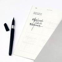 [ 韓国雑貨 ] さらっと書いてみたい 美しいハングルを練習する カリグラフィーノート《2冊セット》...