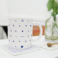 [ 韓国雑貨 ] 韓国茶が美味しくなりそう?! さりげないハングルが良いマグカップ [ かわいい ]...