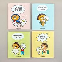 [韓国雑貨]手帳サイズが良い MOZILLAがお勉強を管理しま〜す vo.2 ≪ランダム2冊セット≫...