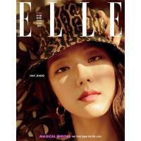 ELLE (韓国雑誌) / 2017年7月号(表紙:G-DRAGON/TYPE A)[ 韓国 雑誌 ...