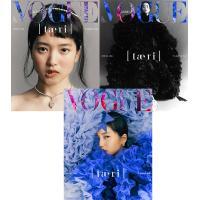 VOGUE KOREA (韓国雑誌) / 2018年10月号[ファッション][かわいい][VOGUE...