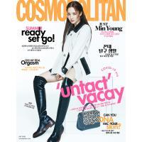 COSMOPOLITAN (コスモポリタン) (韓国雑誌) / 2017年7月号(表紙:シン・ミナ)...