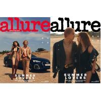 ALLURE KOREA (韓国雑誌) / 2017年7月号(SHINEEのオニュ、ミンホ記事) [...