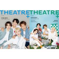 THEATRE+ (韓国雑誌) / 2020年6月号[韓国語][シアタープラス](予約販売5/29以降発送予定)
