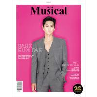 THE MUSICAL (韓国雑誌) / 2018年3月号[ミュージカル][韓国 雑誌][海外雑誌]...