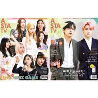 ASTA TV+Style (韓国雑誌) / 2017年6月号 [韓国 雑誌] [海外雑誌] 《韓国...