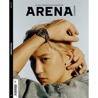 ARENA HOMME+ (韓国雑誌) / 2018年4月号[韓国 雑誌][海外雑誌][ARENA ...