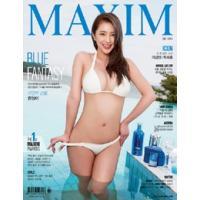 MAXIM KOREA (韓国雑誌) / 2016年7月号[韓国 雑誌][海外雑誌][MAXIM K...