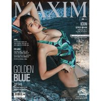 MAXIM KOREA (韓国雑誌) / 2017年8月号[韓国 雑誌][海外雑誌]《韓国からご自宅...