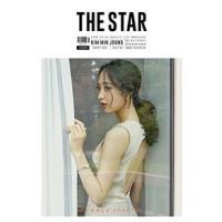 THE STAR (韓国雑誌) /[ハード筒発送]2018年4月号[韓国語][海外雑誌][THE S...